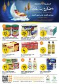 AlJazera Shopping Center Flyer - 05.07.2020 - 05.13.2020.