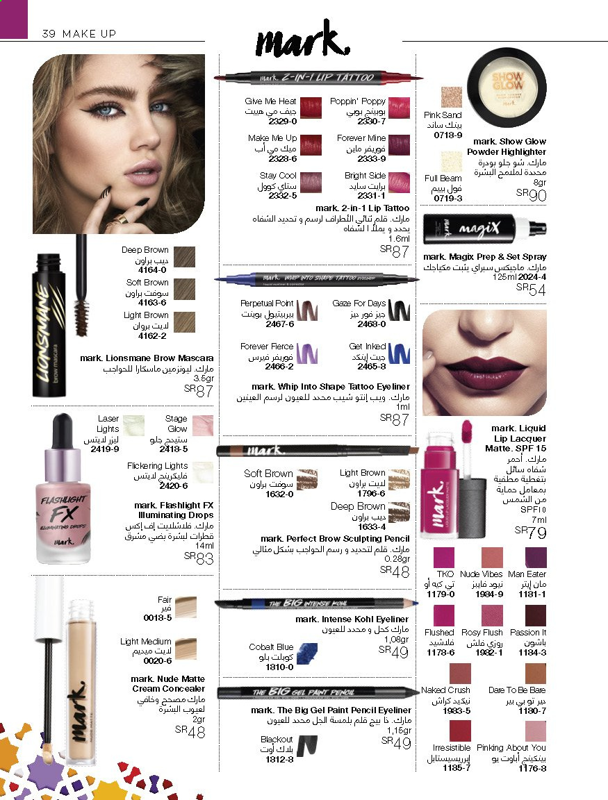 <retailer> - <MM.DD.YYYY - MM.DD.YYYY> - Sales products - ,<products from offers>. Page 39.