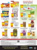 Tamimi Markets Flyer - 12.19.2019 - 12.25.2019.