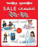 Toys'R'Us Flyer - 12.15.2019 - 12.31.2019.