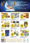AlJazera Shopping Center Flyer - 05.14.2020 - 05.20.2020.