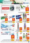 Carrefour Flyer - 05.13.2020 - 05.26.2020.