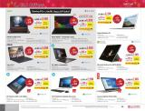 Jarir Bookstore Flyer - 05.18.2020 - 06.01.2020.