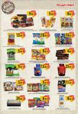 Farm Superstores Flyer - 05.20.2020 - 06.02.2020.