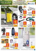 Carrefour Flyer - 05.27.2020 - 06.09.2020.