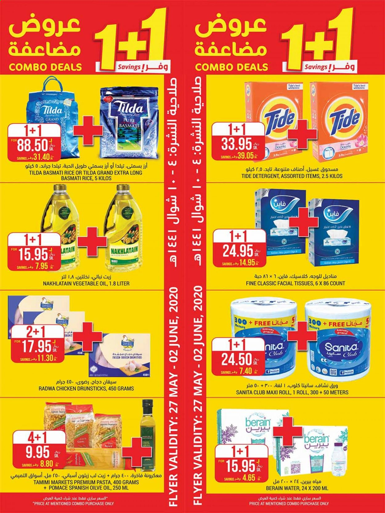Tamimi Markets Flyer  - 05.27.2020 - 06.02.2020. Page 1.