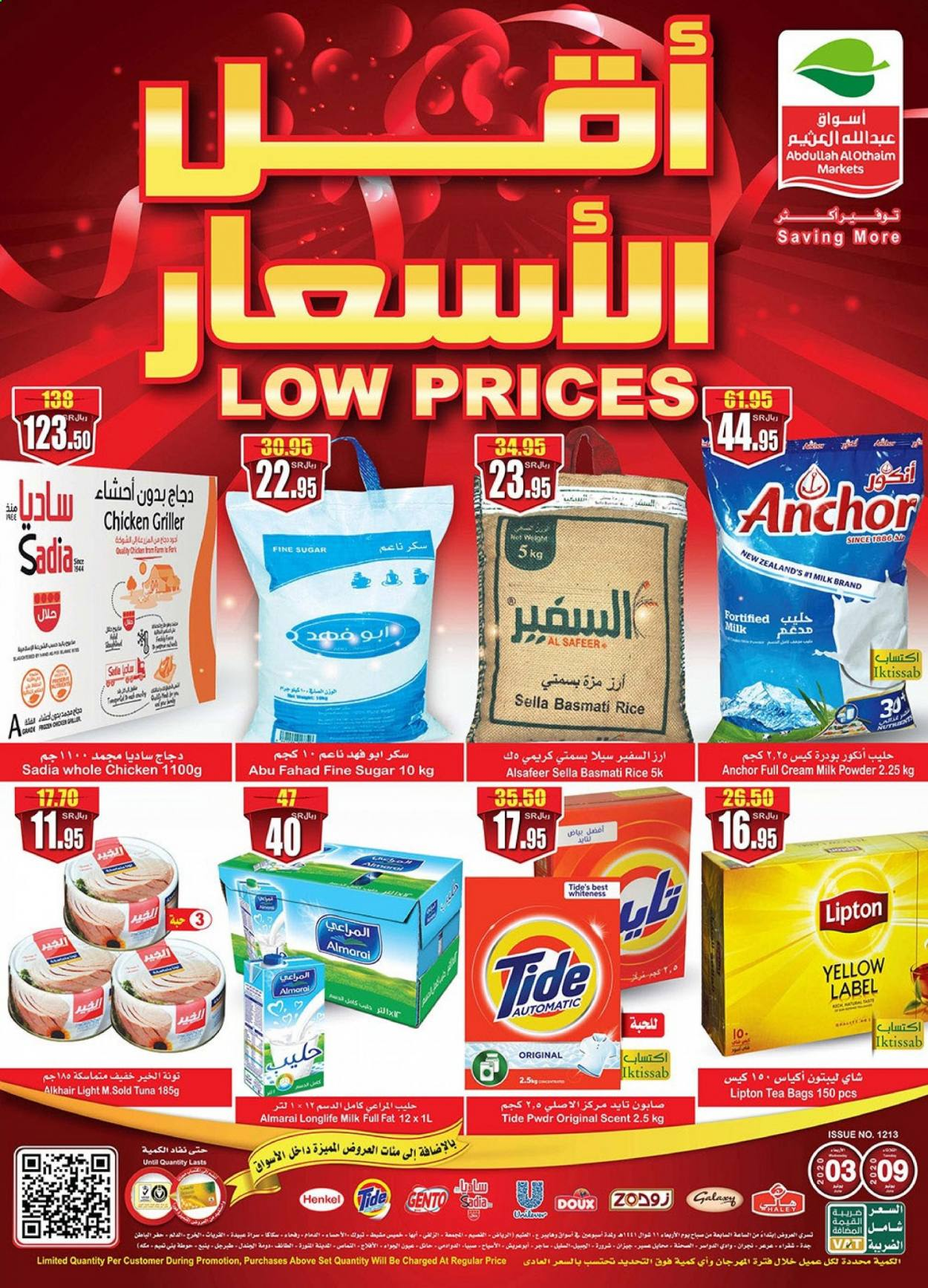 Abdullah Al Othaim Markets Offer 06 03 2020 06 09 2020 Page 1 Top Offers