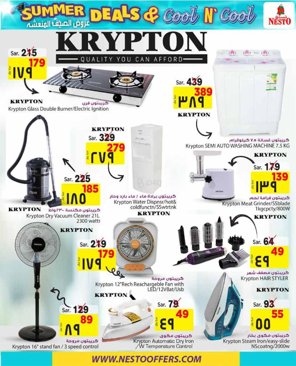 <retailer> - <MM.DD.YYYY - MM.DD.YYYY> - Sales products - ,<products from offers>. Page 42.