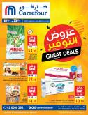 Carrefour Flyer - 06.10.2020 - 06.23.2020.