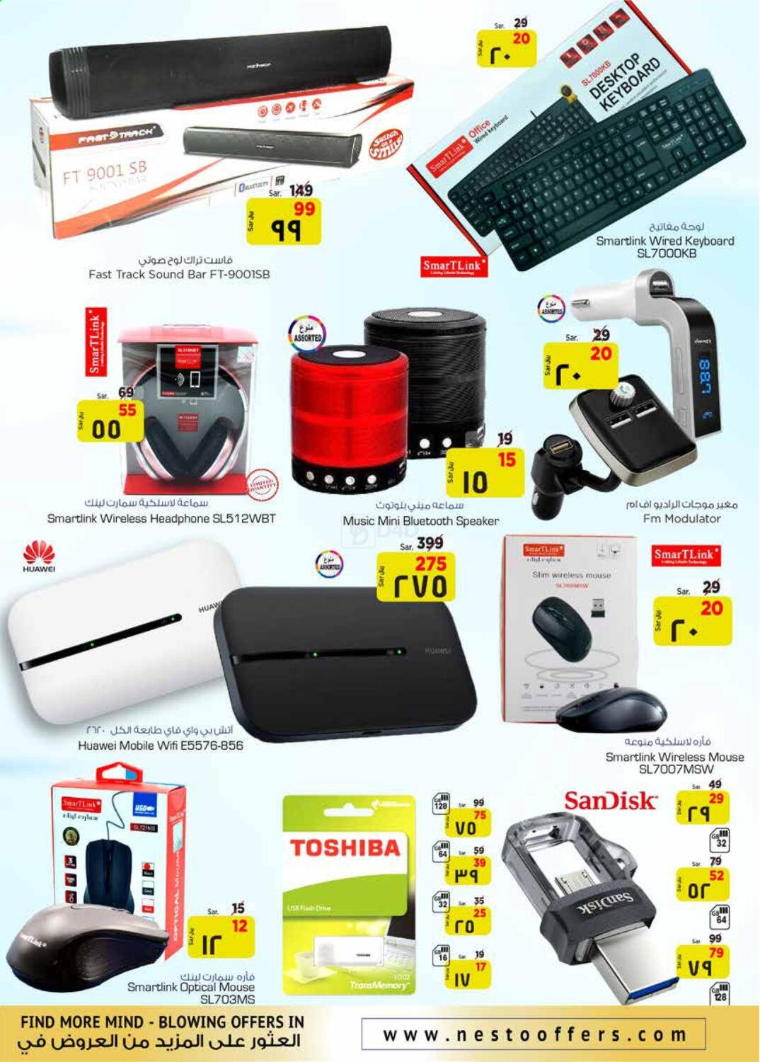 <retailer> - <MM.DD.YYYY - MM.DD.YYYY> - Sales products - ,<products from offers>. Page 40.