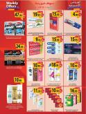 Farm Superstores Flyer - 06.17.2020 - 06.23.2020.
