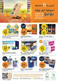 AlJazera Shopping Center Flyer - 06.18.2020 - 06.30.2020.