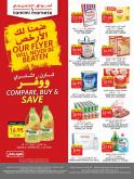 Tamimi Markets Flyer - 06.24.2020 - 06.30.2020.