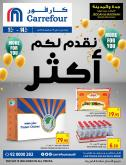 Carrefour Flyer - 07.01.2020 - 07.14.2020.