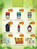 Farm Superstores Flyer - 07.01.2020 - 07.07.2020.