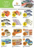 AlJazera Shopping Center Flyer - 07.09.2020 - 07.15.2020.