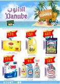 Danube Flyer - 07.15.2020 - 07.21.2020.