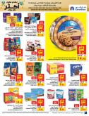 Carrefour Flyer - 07.15.2020 - 07.26.2020.