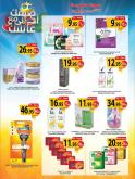 Farm Superstores Flyer - 07.15.2020 - 07.21.2020.