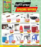 Prime Supermarkets Flyer - 07.05.2020 - 07.19.2020.