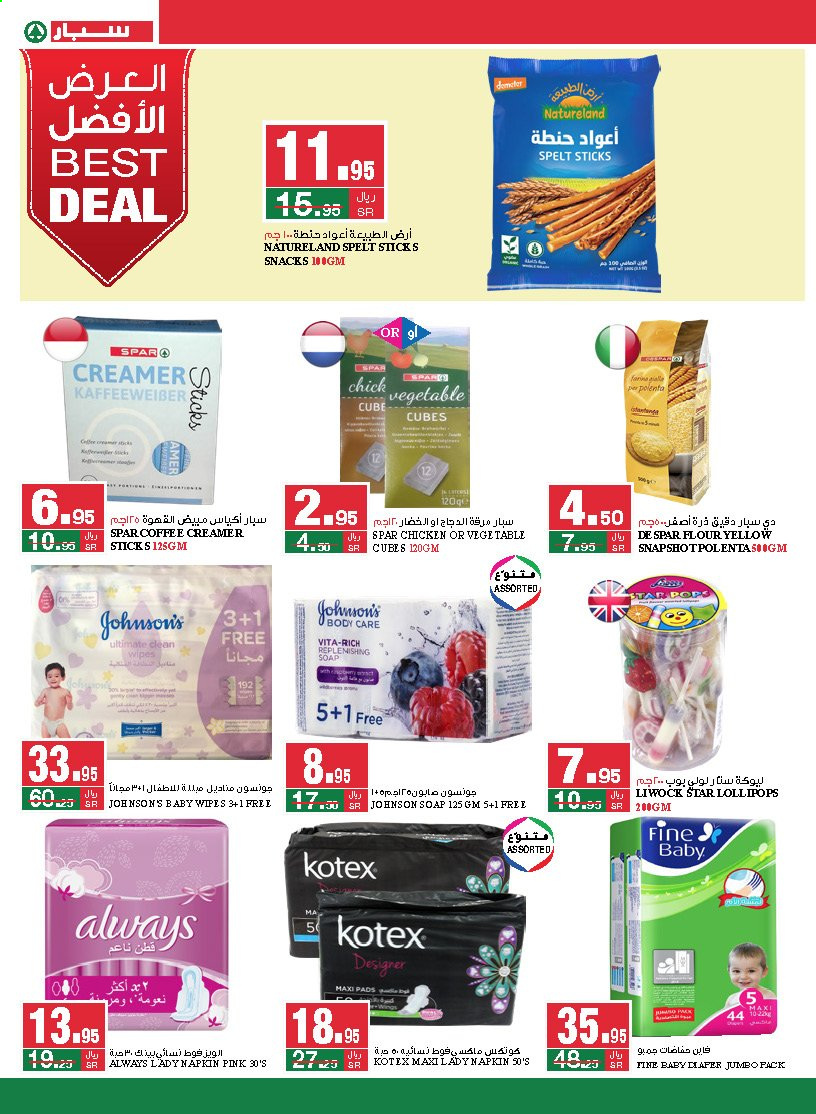 <retailer> - <MM.DD.YYYY - MM.DD.YYYY> - Sales products - ,<products from offers>. Page 11.