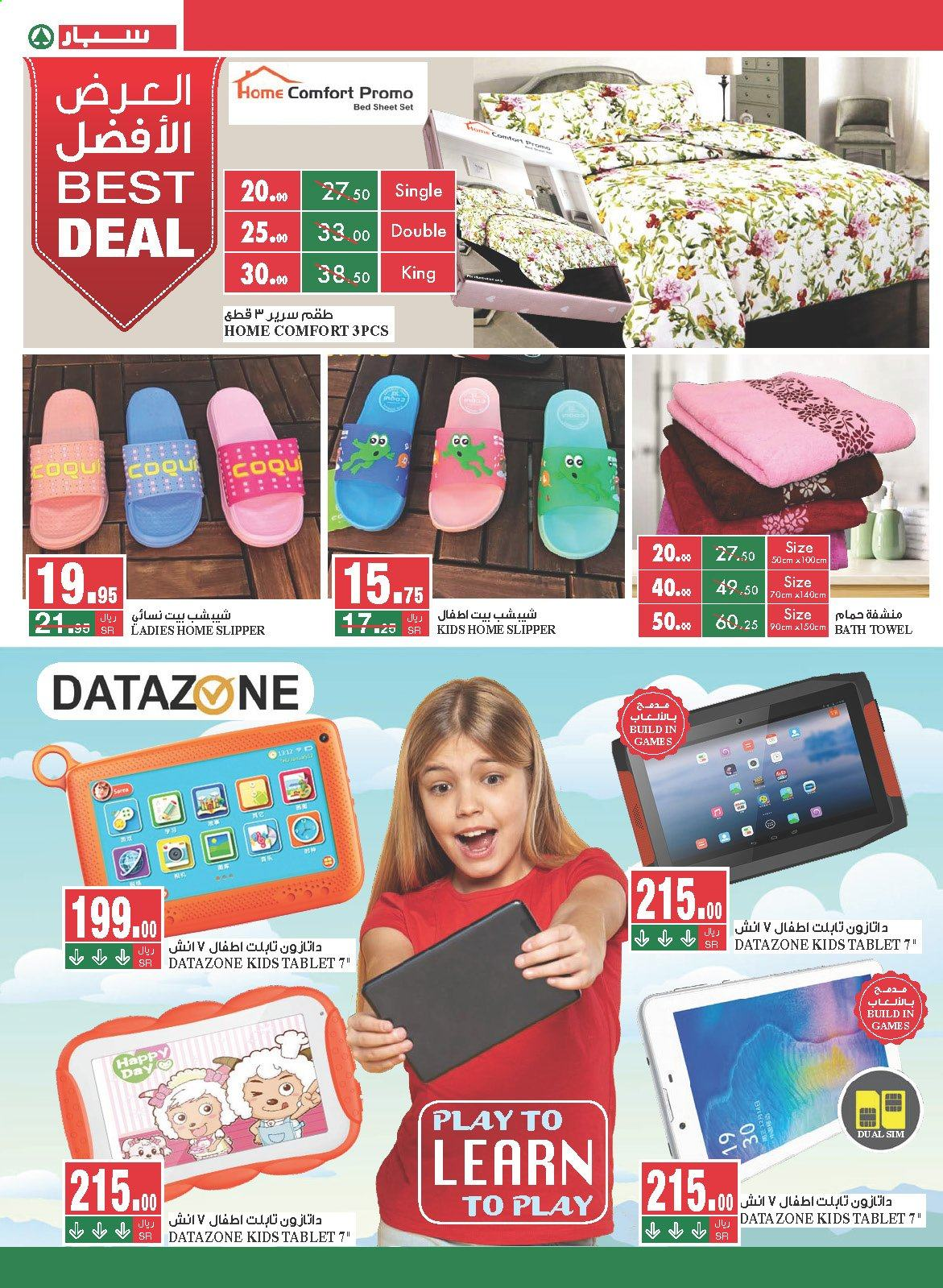 <retailer> - <MM.DD.YYYY - MM.DD.YYYY> - Sales products - ,<products from offers>. Page 15.