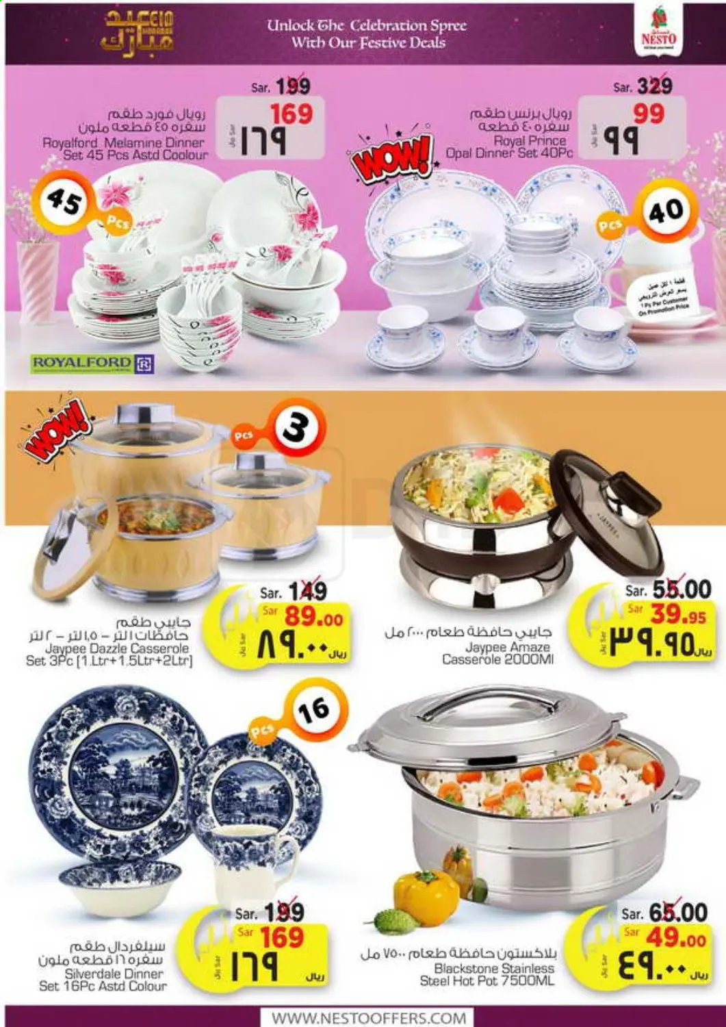 <retailer> - <MM.DD.YYYY - MM.DD.YYYY> - Sales products - ,<products from offers>. Page 48.