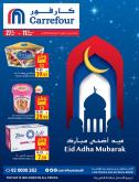 Carrefour Flyer - 07.27.2020 - 08.11.2020.