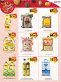 Farm Superstores Flyer - 07.29.2020 - 08.11.2020.
