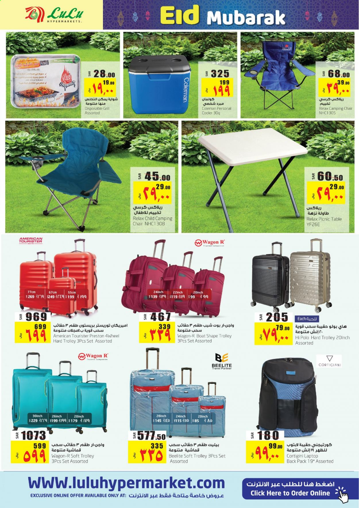 <retailer> - <MM.DD.YYYY - MM.DD.YYYY> - Sales products - ,<products from offers>. Page 33.