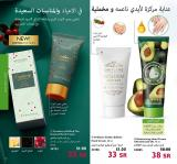 Oriflame Flyer - 08.01.2020 - 11.30.2020.