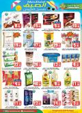 Prime Supermarkets Flyer - 08.05.2020 - 08.16.2020.