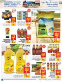 Carrefour Flyer - 08.12.2020 - 08.25.2020.