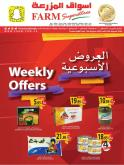 Farm Superstores Flyer - 08.12.2020 - 08.18.2020.