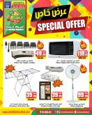 Prime Supermarkets Flyer - 08.18.2020 - 09.05.2020.