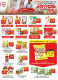 Tamimi Markets Flyer - 08.19.2020 - 08.25.2020.
