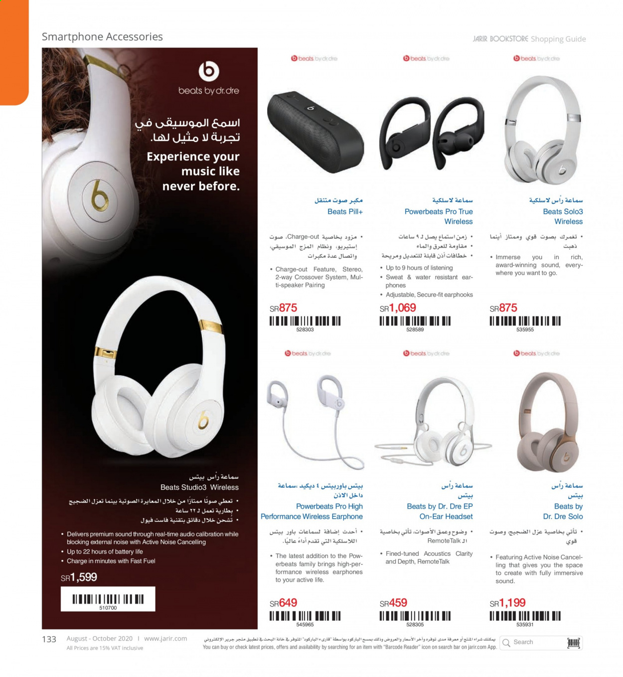 <retailer> - <MM.DD.YYYY - MM.DD.YYYY> - Sales products - ,<products from offers>. Page 133.
