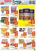 Carrefour Flyer - 01.01.2020 - 01.14.2020.
