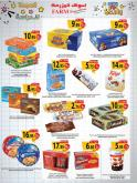 Farm Superstores Flyer - 08.26.2020 - 09.01.2020.