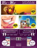 Carrefour Flyer - 08.27.2020 - 08.29.2020.