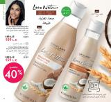 Oriflame Flyer - 09.01.2020 - 09.30.2020.