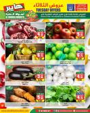 Prime Supermarkets Flyer - 09.01.2020 - 09.01.2020.