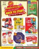 Prime Supermarkets Flyer - 08.30.2020 - 09.01.2020.