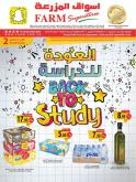 Farm Superstores Flyer - 09.02.2020 - 09.08.2020.
