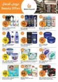 AlJazera Shopping Center Flyer - 09.03.2020 - 09.09.2020.