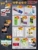 Farm Superstores Flyer - 09.09.2020 - 09.15.2020.