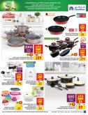Carrefour Flyer - 09.09.2020 - 09.22.2020.