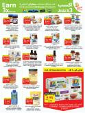Tamimi Markets Flyer - 09.09.2020 - 09.15.2020.
