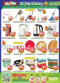 Prime Supermarkets Flyer - 09.16.2020 - 09.21.2020.