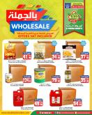 Prime Supermarkets Flyer - 09.09.2020 - 09.23.2020.
